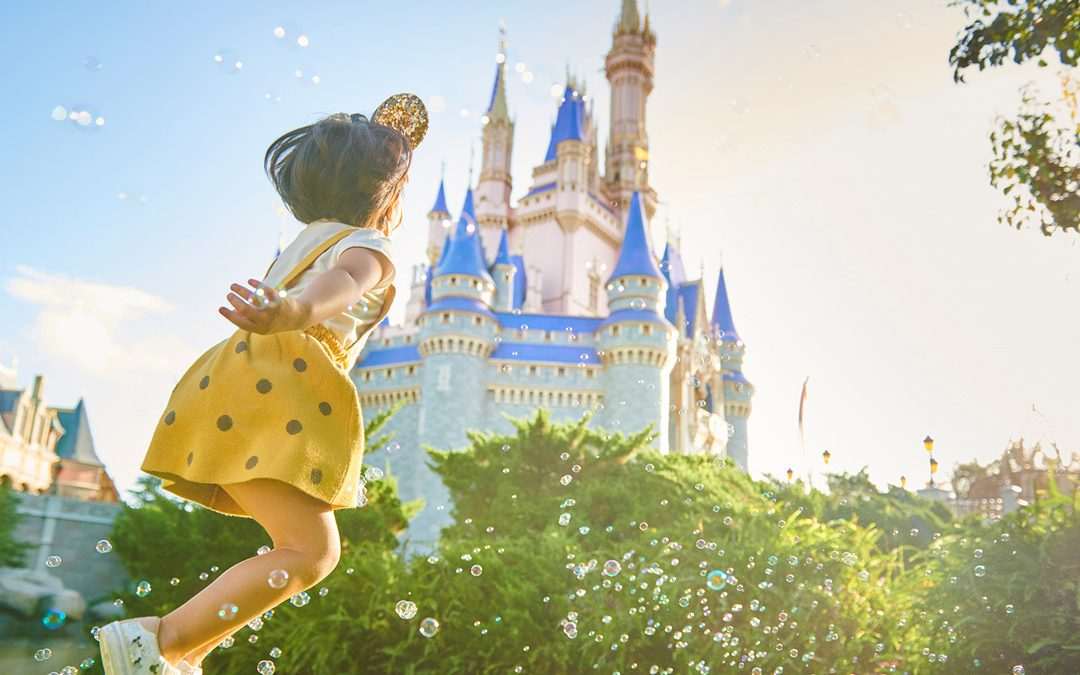 New Walt Disney World® Offer: Purchase Four-Night/Three-Day And Get Two Days At The Park Free